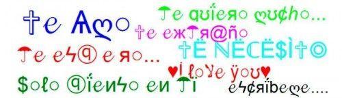 palabras-te-quiero